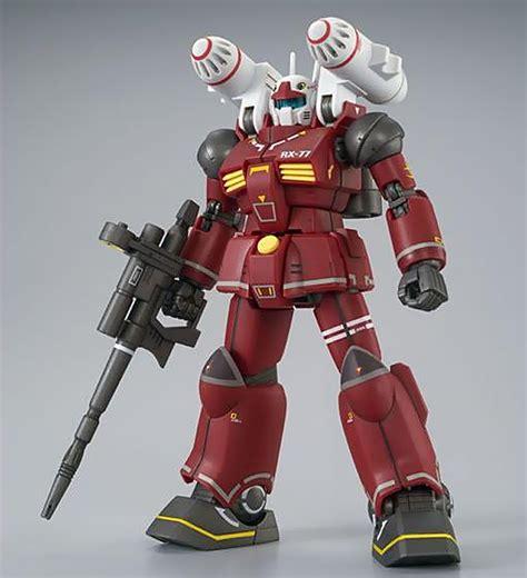 1144 Hg Catsith By Bandai T2909 1 Gundam P Bandai Exclusive Hg 1 144 Guncannon 21st