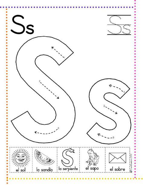 de la letra a actividades para imprimir lectoescritura con las letras del abecedario primera parte