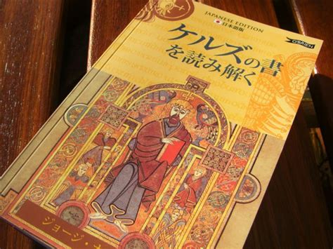 putih the traveling pelican books ペリカンアイルランド現地発ブログ