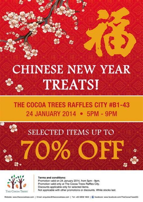 new year treats singapore the cocoa trees singapore new year treats flash