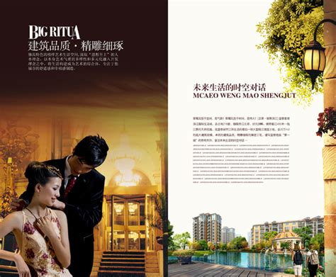 cover design real estate real estate construction brochure covers psd download
