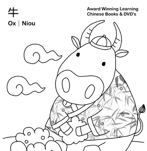 new year zodiac coloring sheets new year zodiac coloring pages top coloring pages