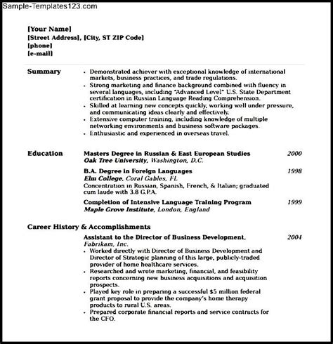 college resume template word college resume template microsoft word sle templates