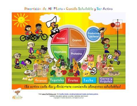 imprimible miplato enseña a los niños a balancear