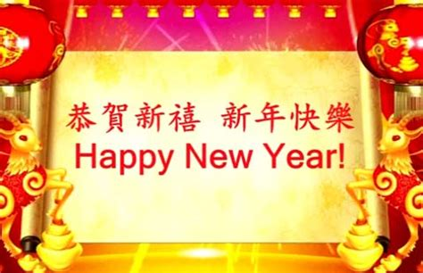 new year which food symbolizes fortune new year celebrations free luck symbols