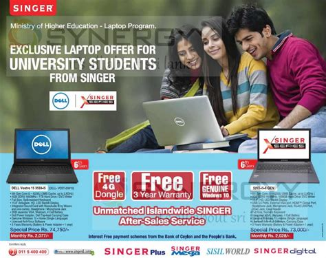 Oasis Student Exclusive Offers by Exclusive Laptop Offer For Students From Singer