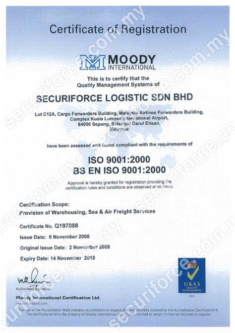 section 603 certificate achievement securiforce sdn bhd