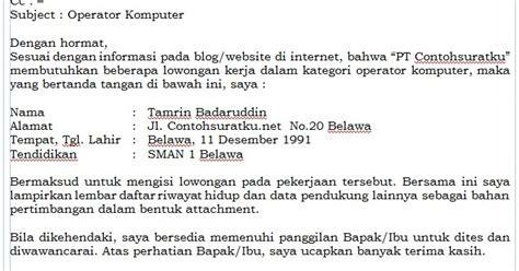 contoh surat lamaran kerja via email disertai daftar riwayat hidup