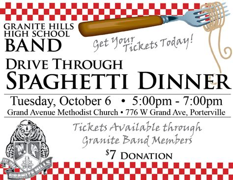 fundraiser dinner tickets template 6 best images of spaghetti fundraiser flyer template pdf