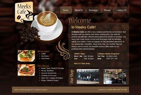 web design cafe sydney esguso design website design graphic design