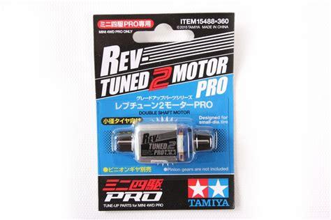 Rev Tuned 2 tamiya america item 15488 jr rev tuned 2 motor pro