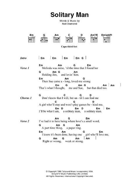 guitar tutorial johnny cash solitary man by johnny cash guitar chords lyrics