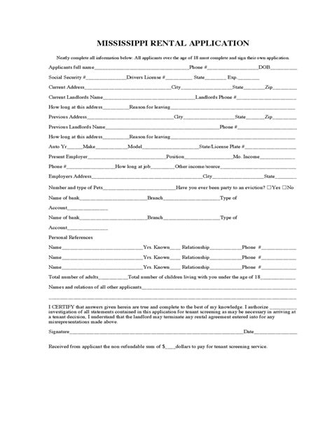 ppi form template mississippi rental application free