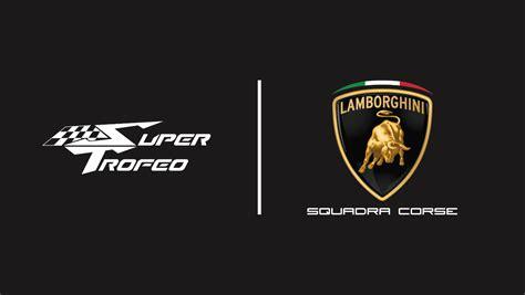 lamborghini font lamborghini squadra corse official website