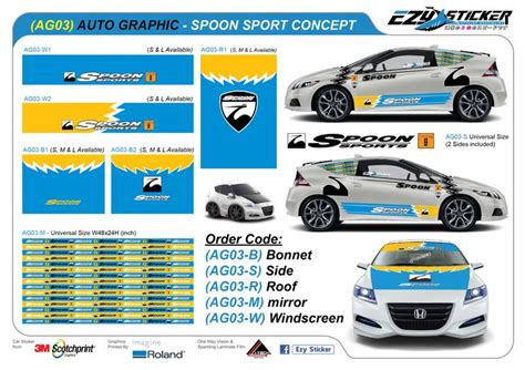 Sticker Spoon Sports For Velg 42 best images about ezy sticker auto graphics design on ken block car sales and cars