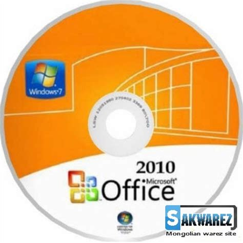 Dvd Microsoft Office image search paradisebirds casey and valery images frompo