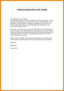 Letter Of Recognition For by Employee Recognition Letter Template The Letter Sle