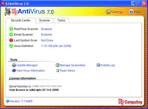 k7 antivirus full version free download 2014 k7 antivirus plus key free