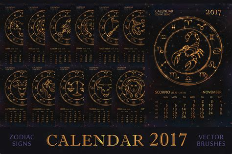 Zodiac Calendar Signs Calendar For 2017 Year With Zodiac Signs On Behance