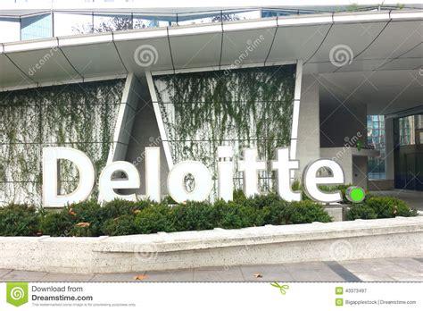 Deloitte Atlanta Office by Deloitte Editorial Photography Image 43373497