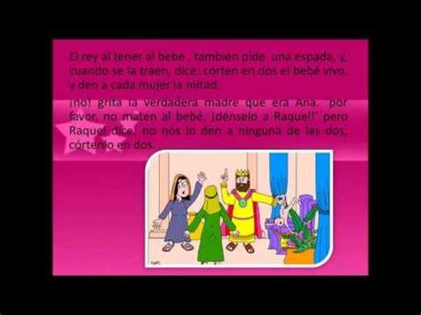 imagenes de justicia valor de la justicia youtube