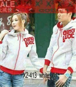 Jaket Qing jaket hoodie qing luoc putih jacket remaja keren