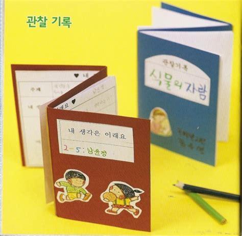 korean crafts for korean culture crafts for