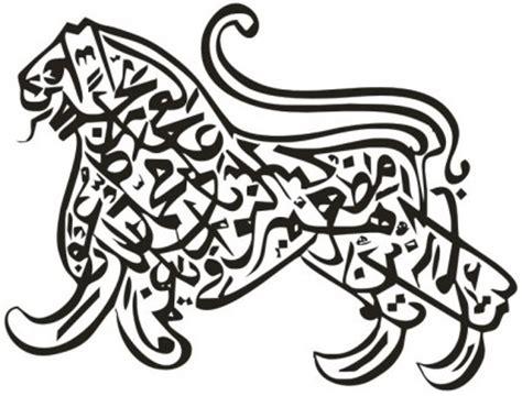 ottoman font ottoman kaligrafi lion vektor misc vektor gratis download