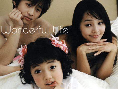 film drama korea wonderful life wonderful life korean drama