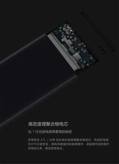 Power Bank Samsung Tipe A015 jual xiaomi original mi power bank 2 10000 mah black indonesia original harga murah