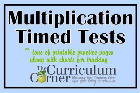 multiplication test printable new calendar template site