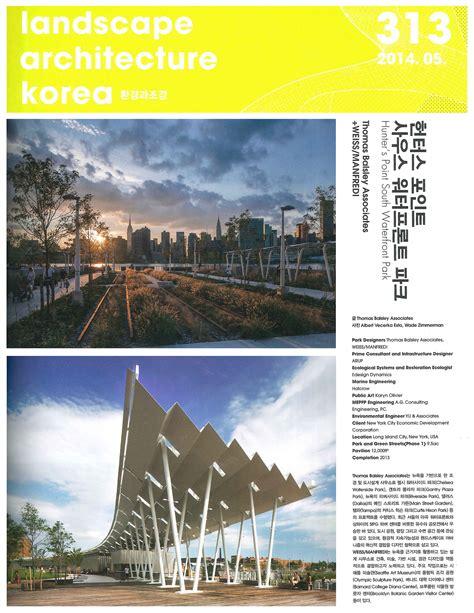 Landscape Architecture Korea Swa Balsley