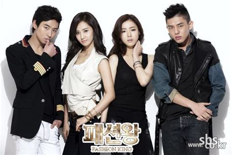 the king of style 187 fashion king 187 korean drama