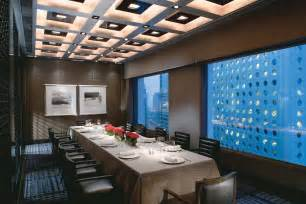 Restaurant With Private Dining Room Pierre Mandarin Oriental Hotel Hong Kong