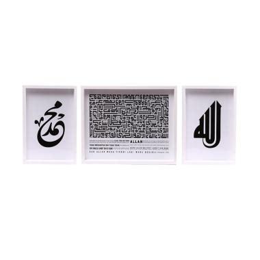 Kaligrafi Set Ayat Kursi Allah Muhammad jual dinding hitam putih terbaru harga murah blibli