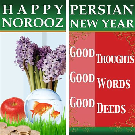 52 latest pictures and images of navroz greetings