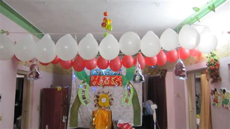 Birthday Decoration Ideas At Home With Balloons Make Your Own Home Made Crafts Happy Birthday Decoration For 1 Year