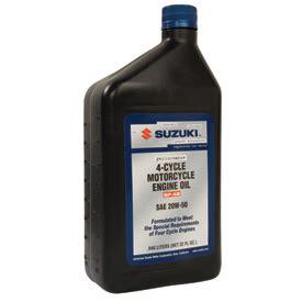 suzuki performance  cycle motorcycle engine oil atv