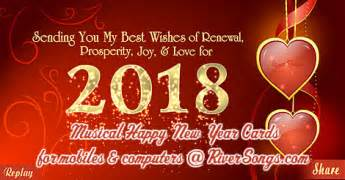 wishing happy new year new year cards 2018 happy new year ecards wishes riversongs