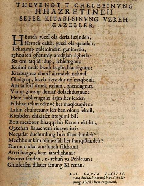 ottoman translation tozsuz evrak a seventeenth century frenchman s poem in