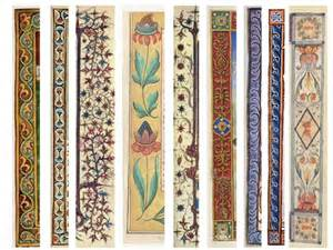 Renaissance Rugs Illuminated Manuscript Borders Google Search