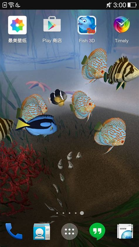 fish live wallpaper apk animated fish 3d live wallpaper free for android mobile phone
