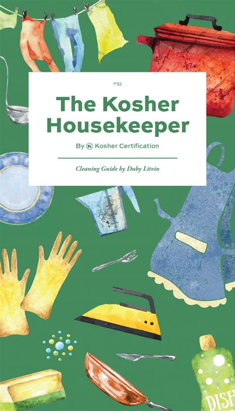 kosher by design kids in the kitchen the kosher housekeeper cleaning guide by spotlight