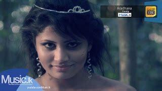 jsltube videos aradhana daddy mp4 videos