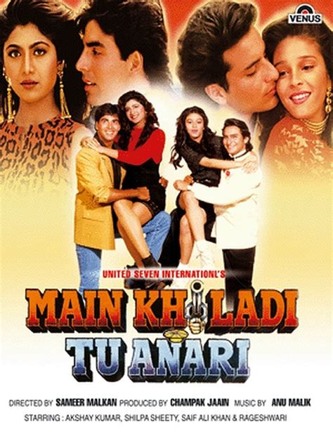 download film gie bluray main khiladi tu anari 1994 movie free download 720p bluray