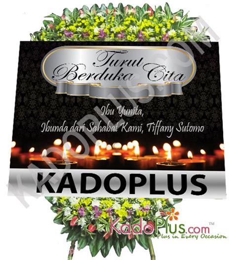 bunga papan digital condolence 7 toko bunga