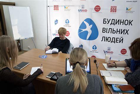 seduta psicologica ucraina destino di sfollati ucraina aree home