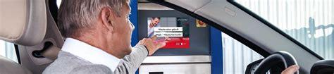 digital systems washtec car wash systems