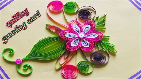 Paper Quilling How To Make - paper quilling how to make a beautiful greeting card my