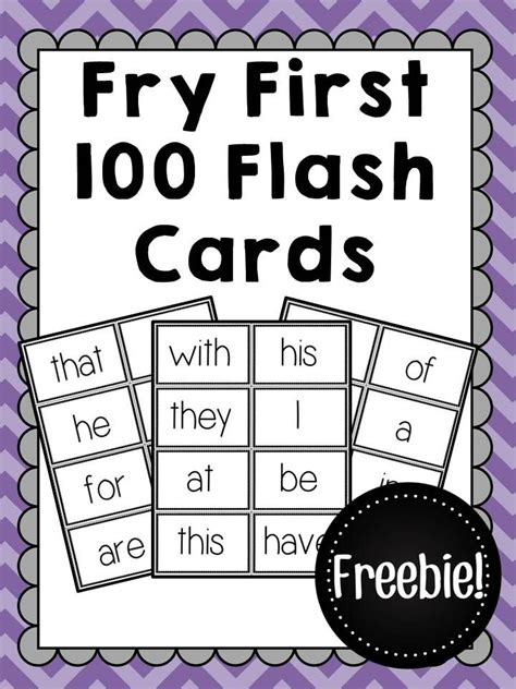1st Grade Sight Words Flash Cards Printable
